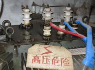 電力瓷瓶清洗劑