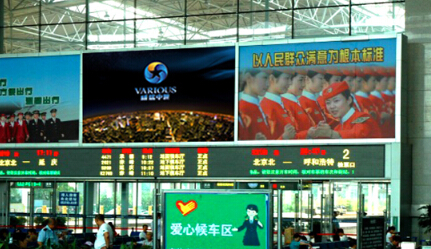 Full Color Display Screen in Beijing North Station