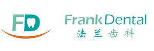 深圳法兰齿科医疗管理有限公司
