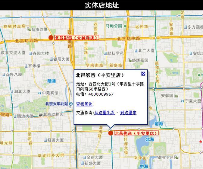 北昌家庭影院范例-北京御墅临风