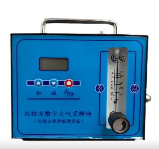 室内空气污染检测