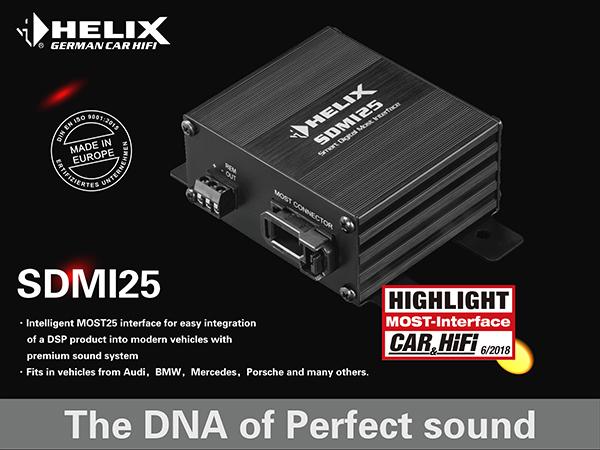 HELIX SDMI25光纤信号转换器:黑科技解决豪车原装音响升级