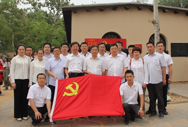 开拓进取  实事求是——中选洁净煤党支部赴西柏坡红色教育基地参观学习