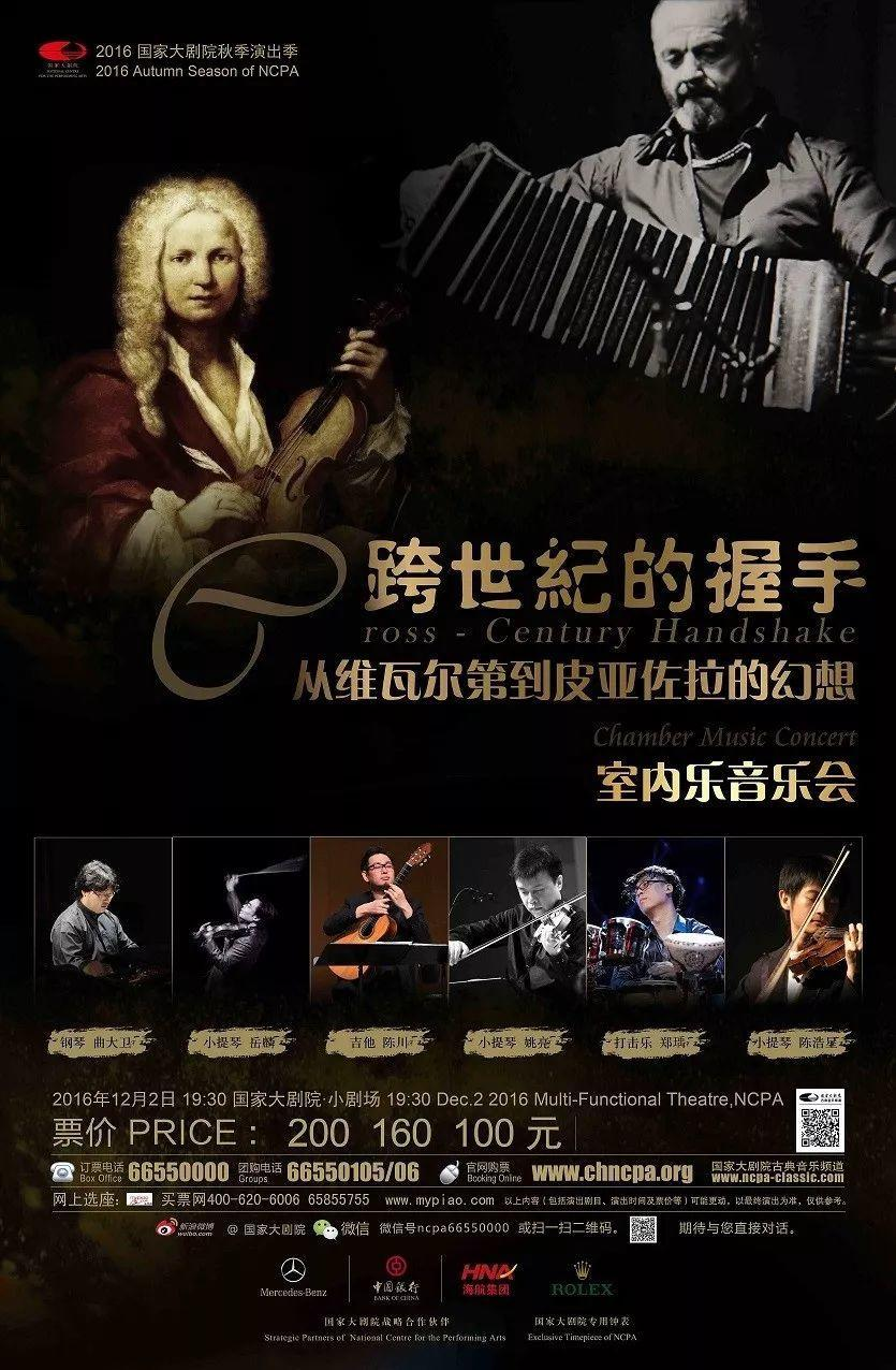祝贺!西区爱乐中国老男孩大阪国际音乐比赛一举夺魁!
