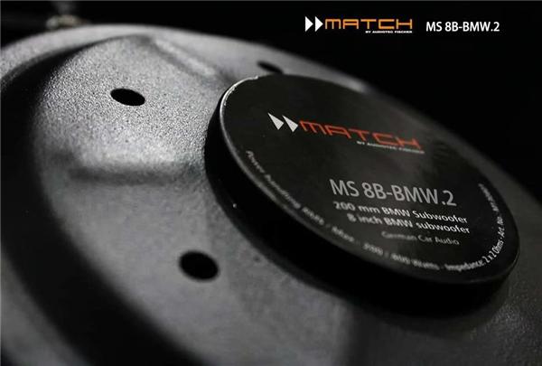 """宝马X3音响无损改装升级 德国MATCH宝马专用音响让你的车""""声""""活更嗨"""