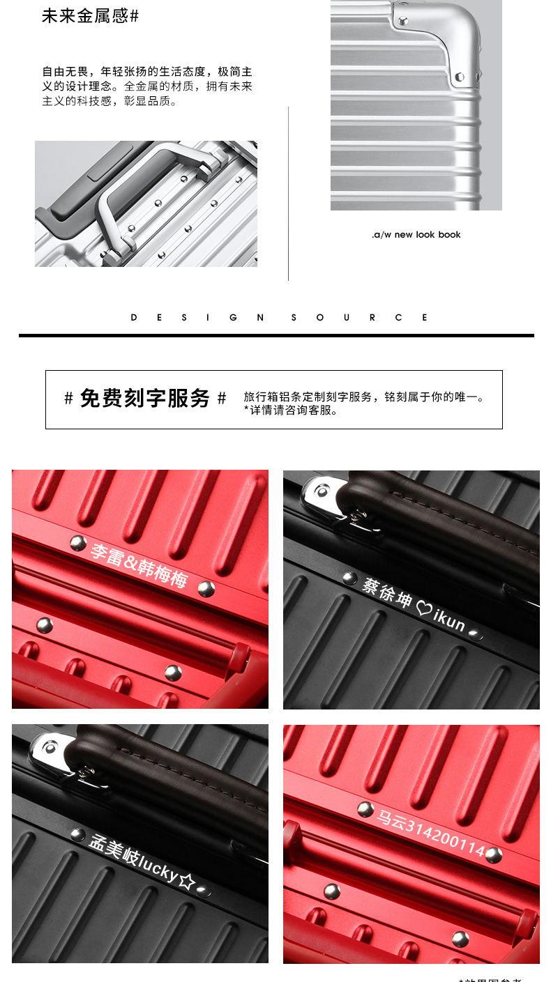行立方优质铝合金拉杆[款号:ML-1921]