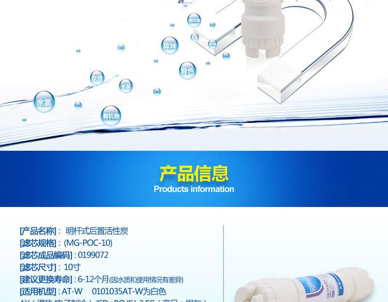 10寸明杆式后置活性炭,适用于QY03-1直饮机系列等