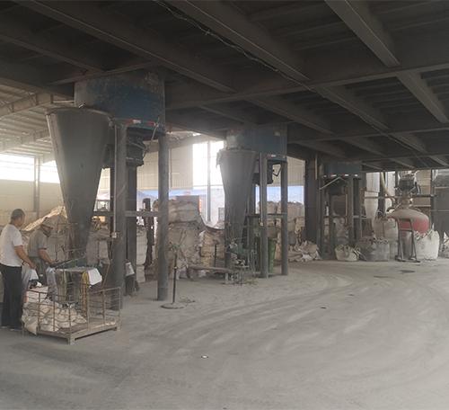 锌粉电炉用浇注料