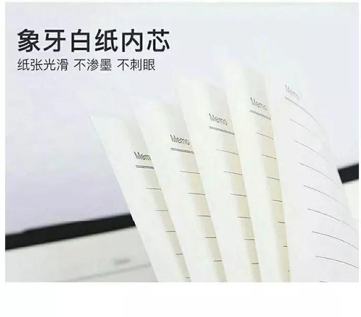 建国70周年特别定制活页笔记本
