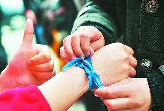 凝聚力培训项目:蓝丝带