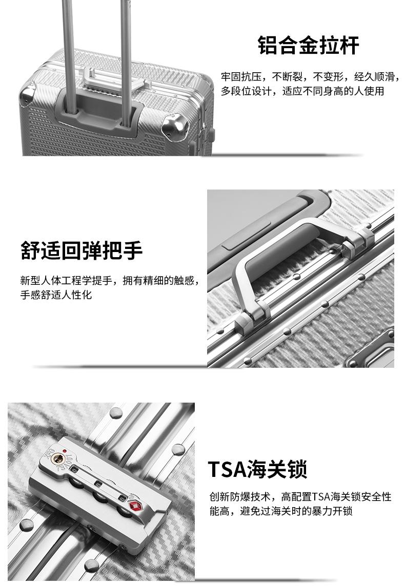 PC+ABS铝框编织拉杆箱 [型号:PS-8821]