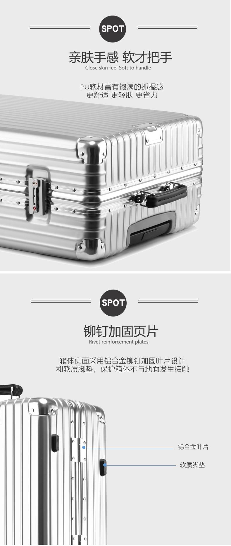 行立方PC+ABS铝框拉杆箱[款号:PC-1608]