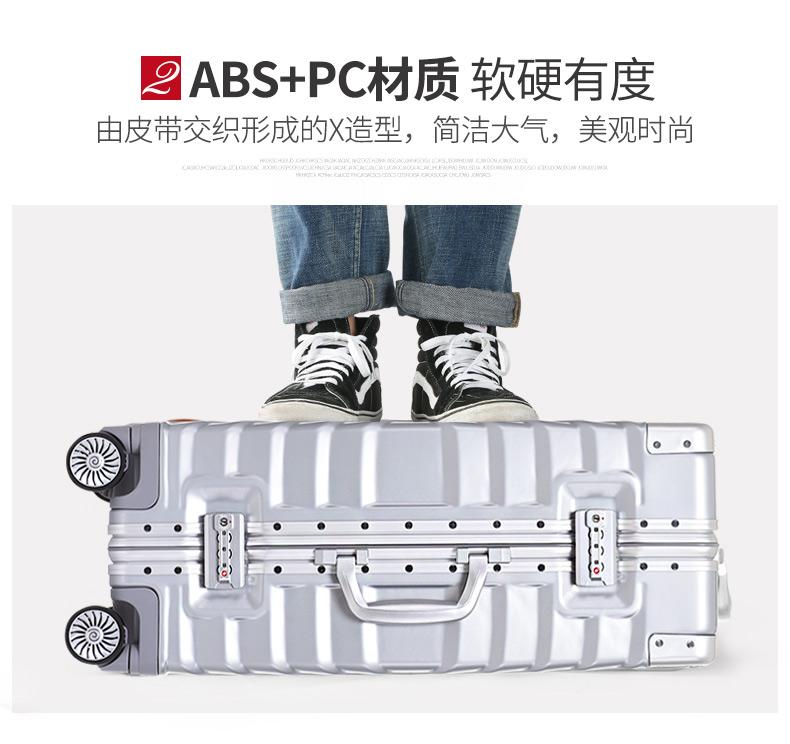 行立方PC铝框拉杆箱[款号 PS-6055]