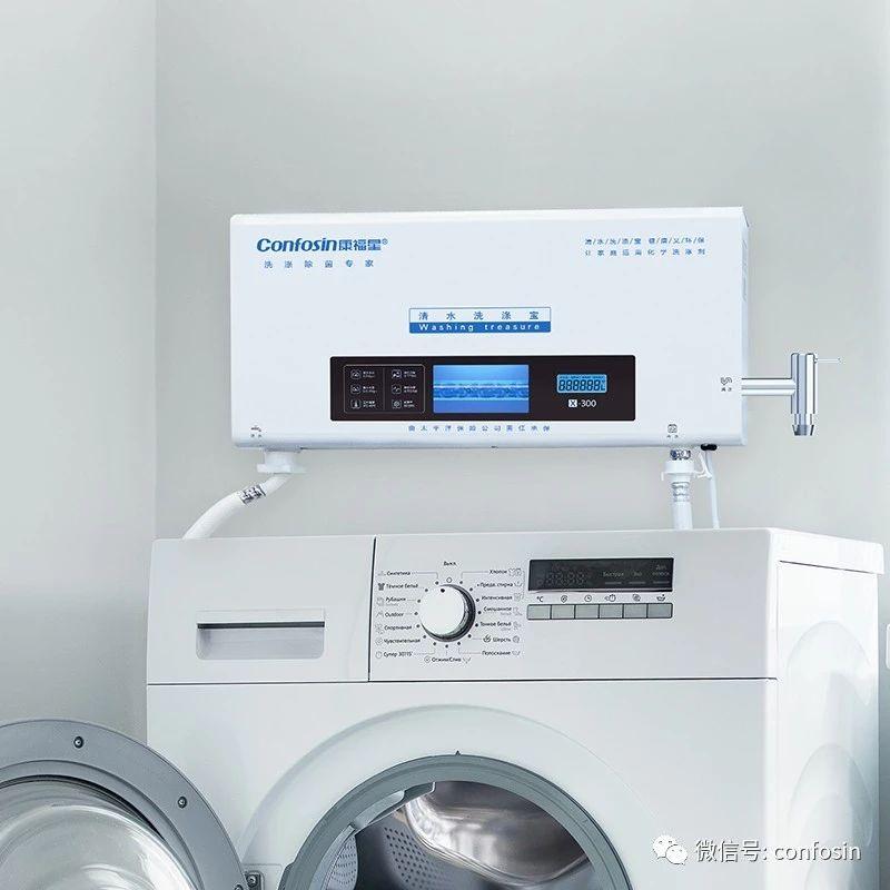 洗衣机5个月不清洗,细菌比厕所还恶心