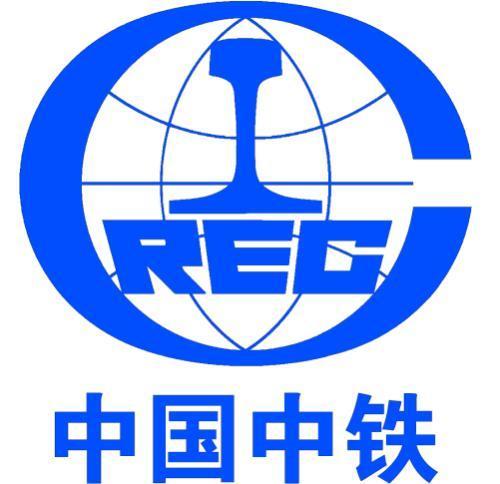 中國中鐵,中國鐵建25個局,各個局情況簡介