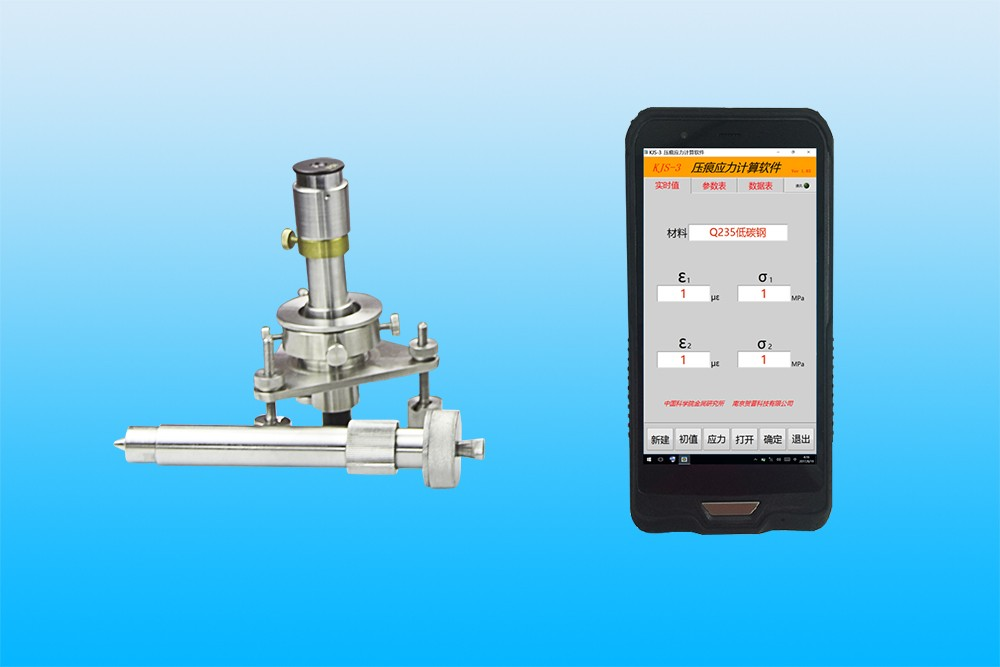 HP-KJS3 压痕法残余优发国际顶级在线测试仪(手持式)
