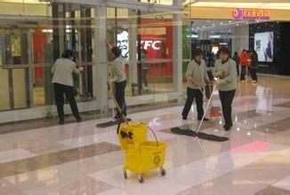 商场及住宅物业保洁