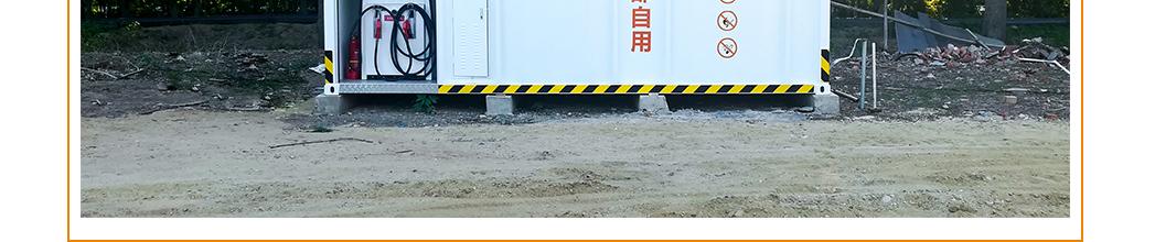 沈空压缩机厂安装了辽宁易通的撬装manbetx万博站