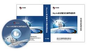 Skyvis诉讼服务自助终端软件