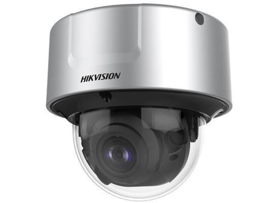 摄像机(网络)- DS-2CD7167EWD-IZ