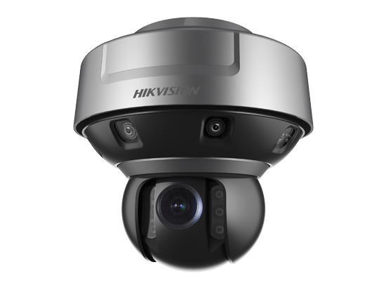 摄像机(网络)AR球机&鹰眼 iDS-2VPD14-A237-DV/SP(5mm)(B)
