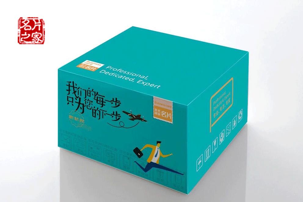 包装盒、箱