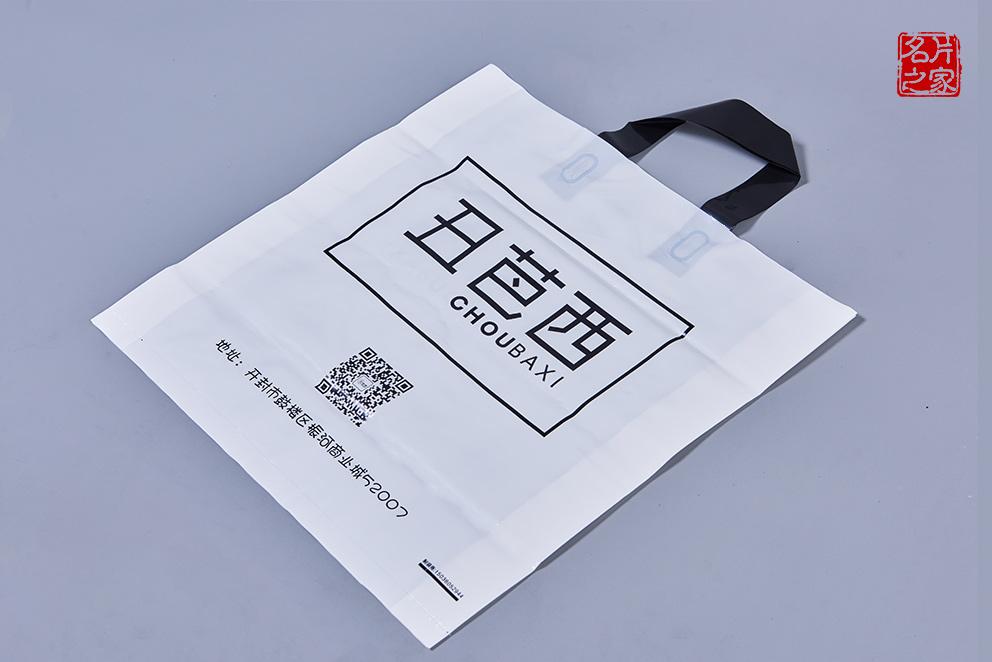 帆布、塑料袋