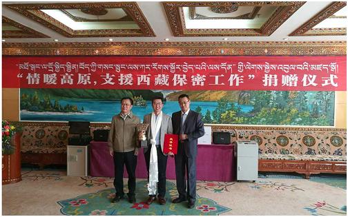 支援西藏,情暖高原 ——鼎普科技积极参与支援西藏保密工作活动