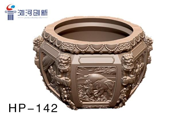 HP-142花盆