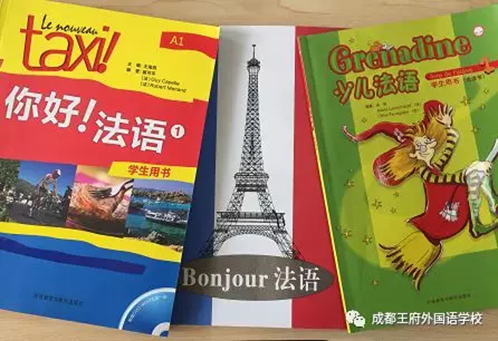 成都王府外国语|有这样一所学校