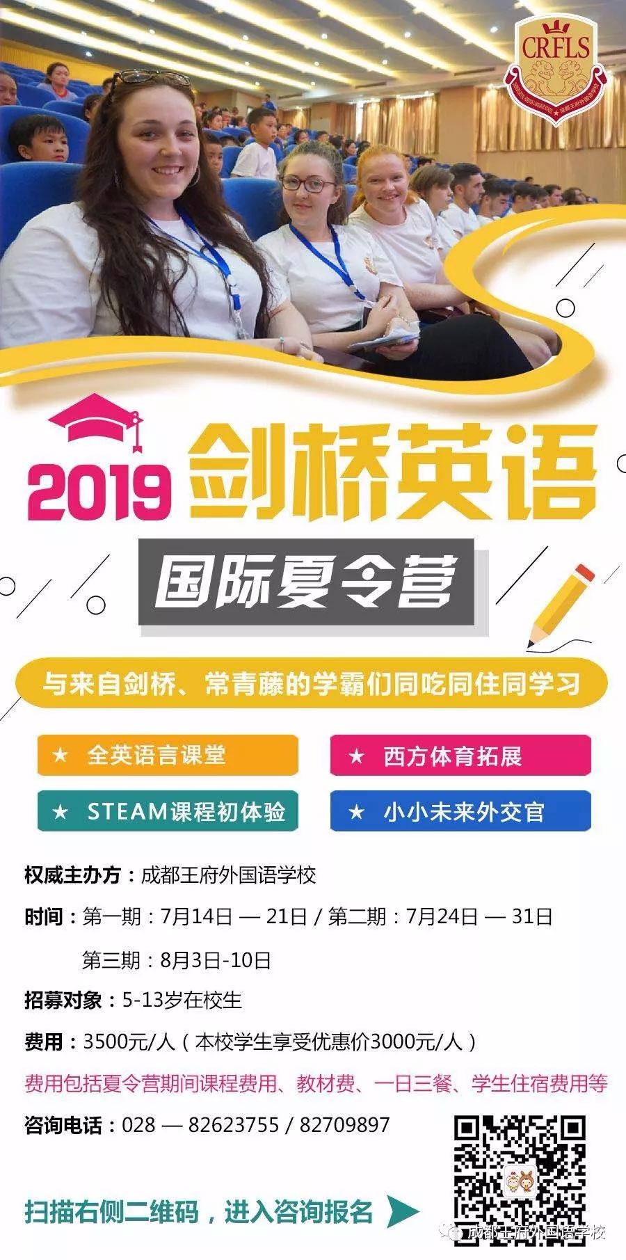 喜报丨成都王府学子在四川省学生武术套路锦标赛中荣获佳绩