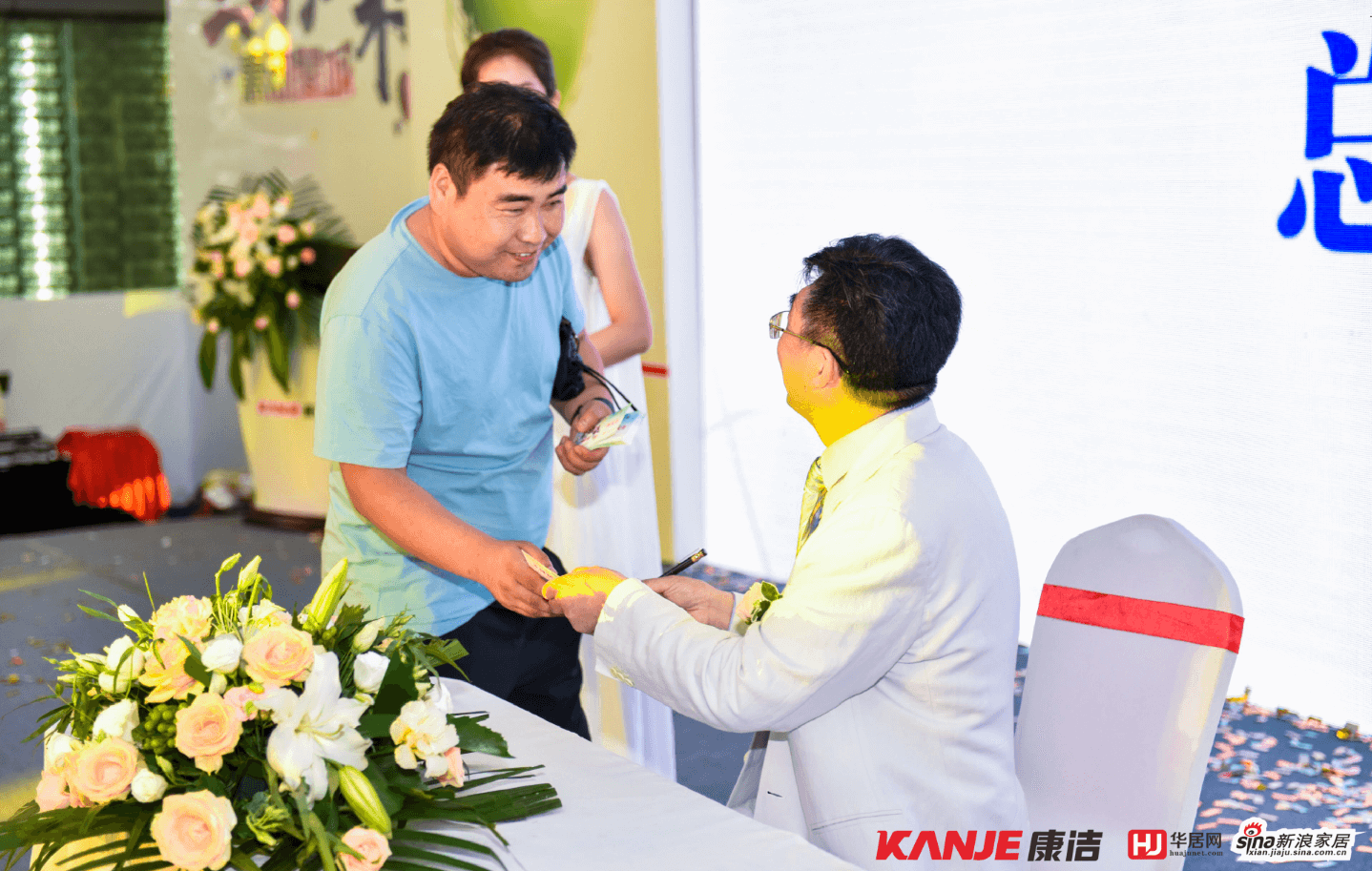 """热烈庆祝""""康洁整体家居西安站总裁签售会""""圆满成功!"""