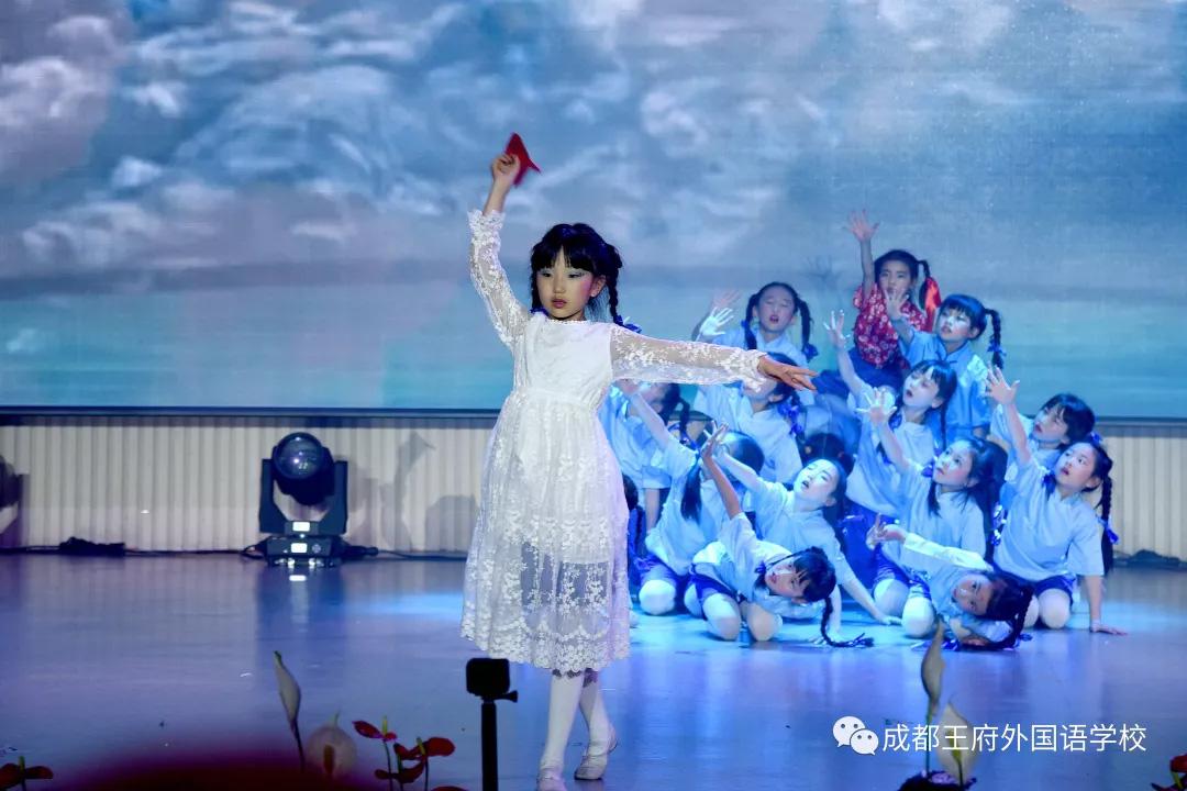 """""""七彩童年,放飞梦想""""—成都王府外国语学校庆""""六一""""文艺汇演"""