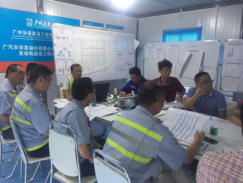 李世荣副总经理、二所经理王青华总监参加广丰项目的高层会议。