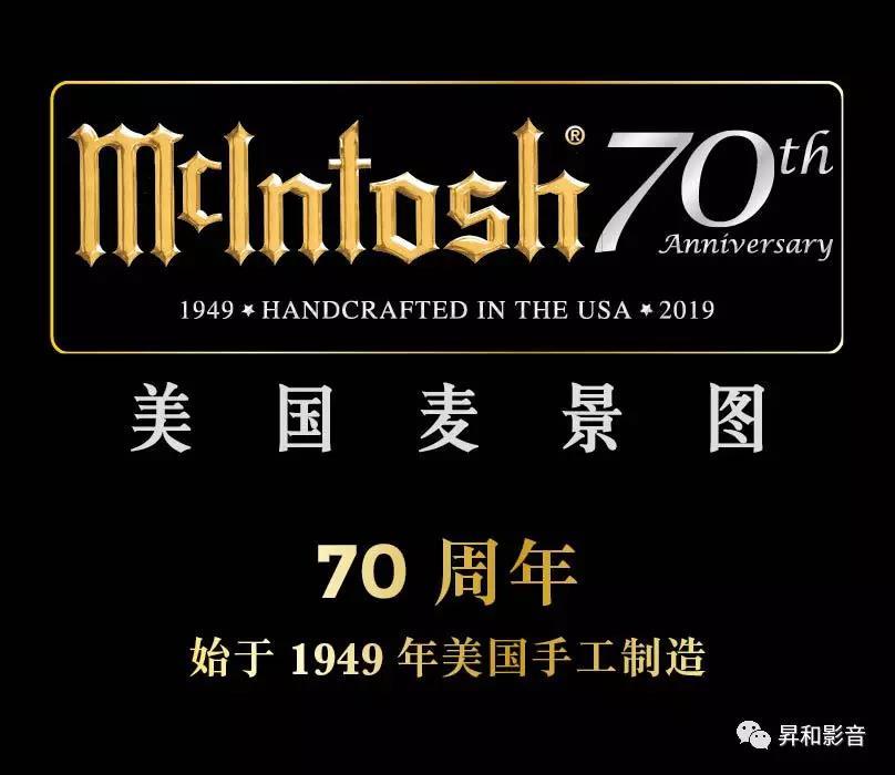 十年磨一剑 麦景图70周年纪念限量金版组合