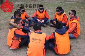 团队沟通拓展项目:盲人摸象