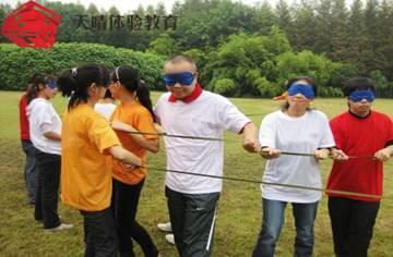 团队沟通拓展项目:盲人方阵