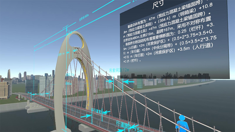 名桥VR识图