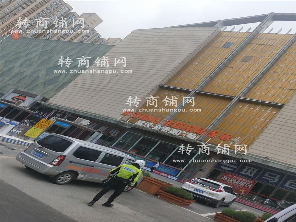 中百仓储入口旁门面招租(可分租)