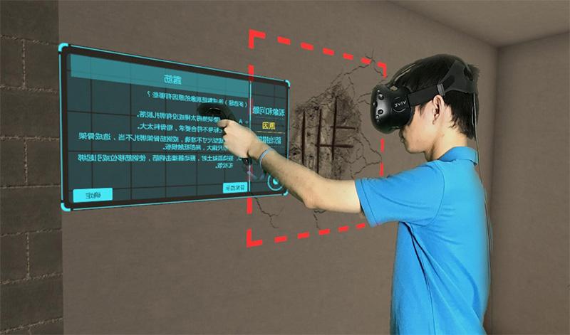 万霆建筑质量通病VR实训系统
