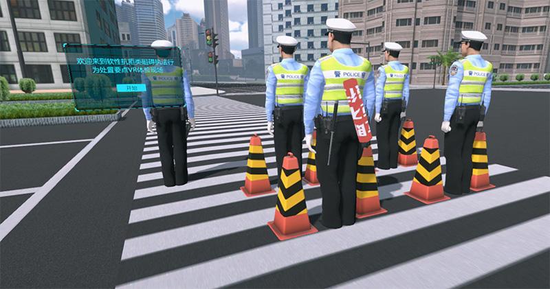 软性抗拒类阻碍执法行为处置VR体验