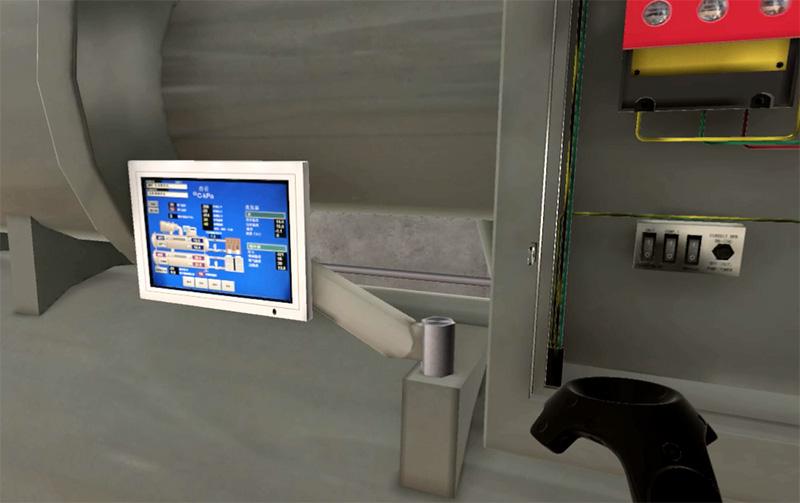 设备用房VR-制冷机房