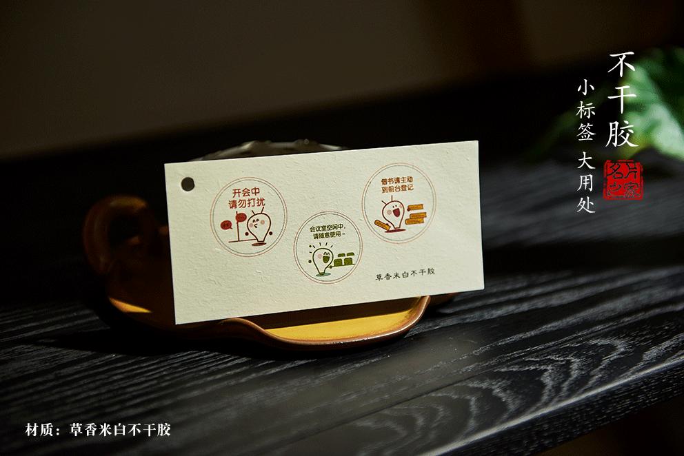草香米白不干胶-精品纸