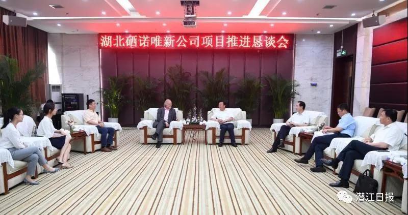 市委书记会见湖北硒诺唯新功能化硅胶材料有限公司CEO