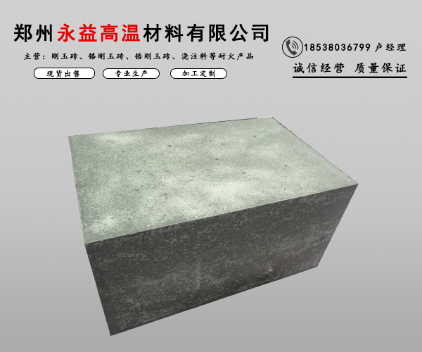 (刚玉)碳化硅预制件