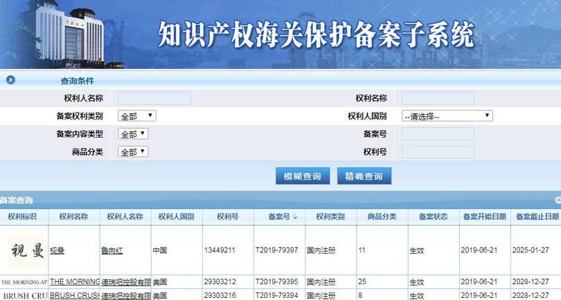 """刚刚!深圳海关宣布开展""""龙腾行动2019?#20445;?#38271;达6个月!"""