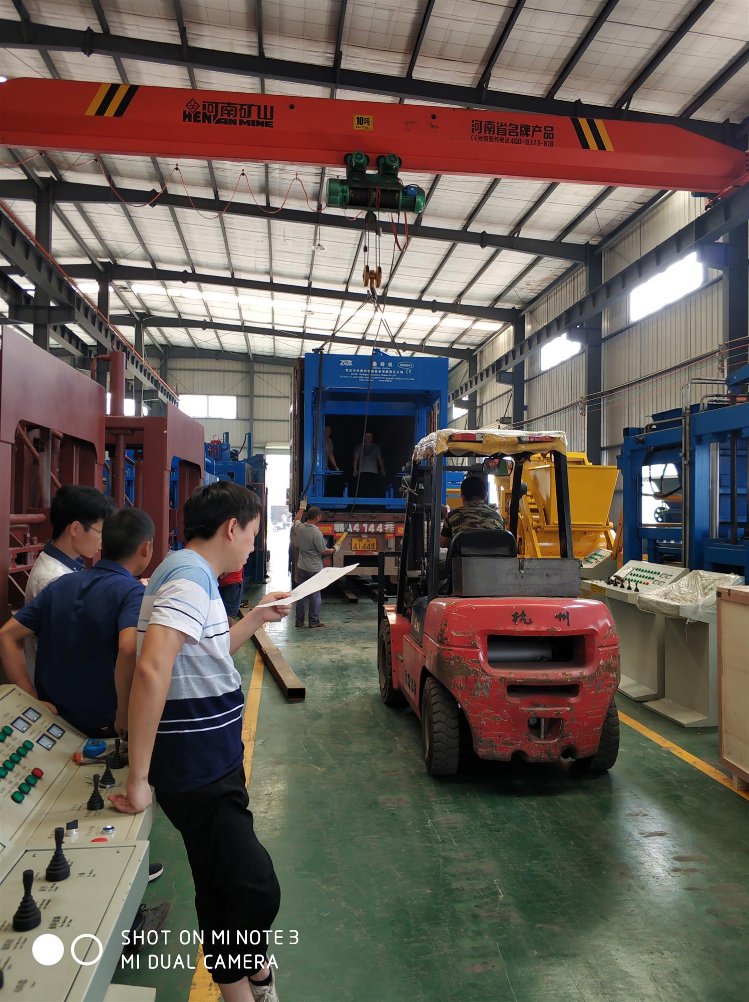 发货国外马拉维QTY6-15