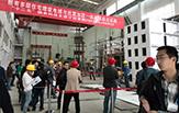 """上海地区""""老公房""""增设电梯、成套改造与抗震加固一体化振动台试验"""