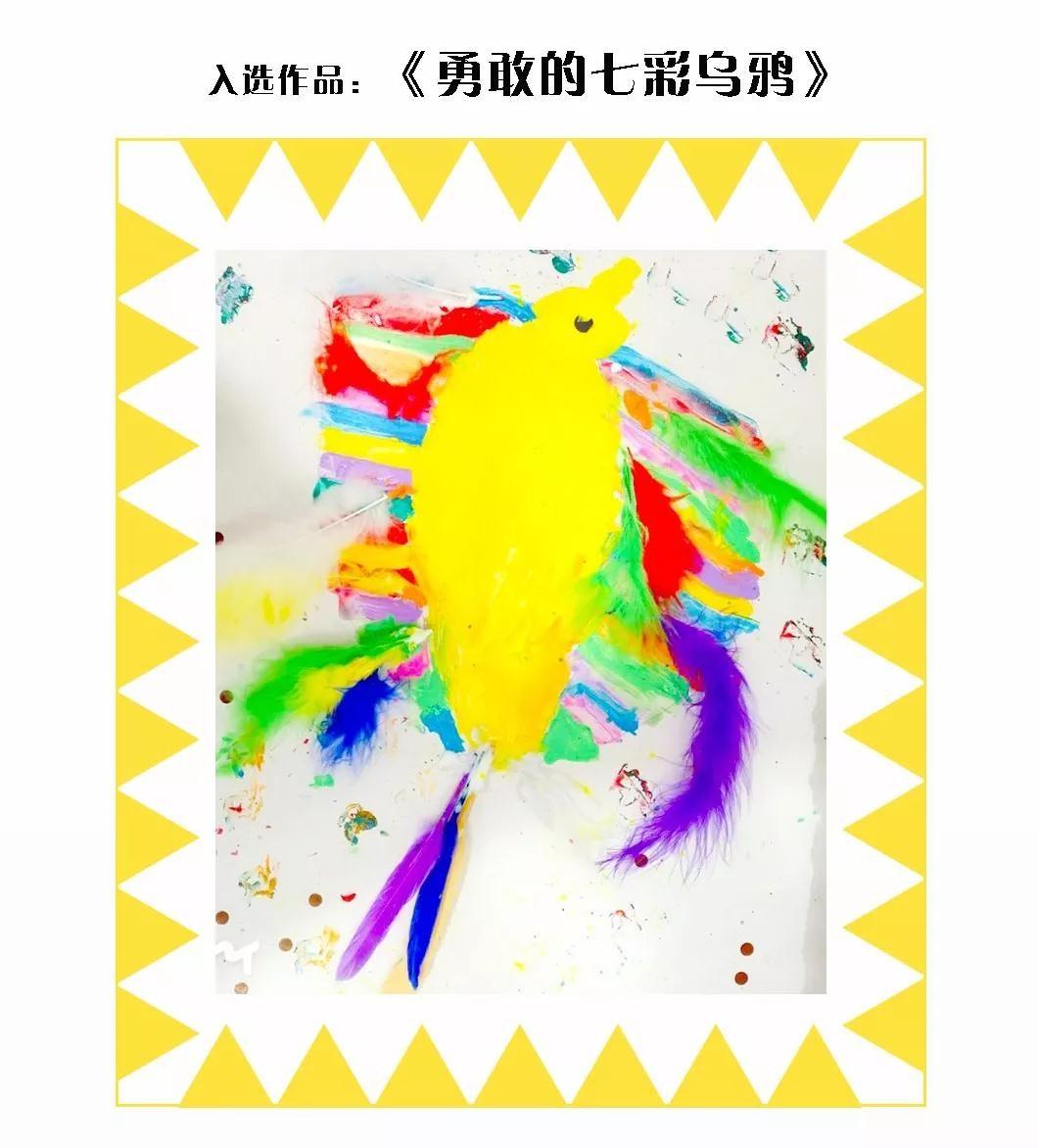 想让孩子养成美术兴趣?不如让他们试试用图画写日记吧
