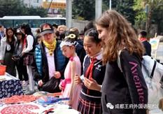 成都王府-美国爱文赴庆丰街小学开展文化交流活动